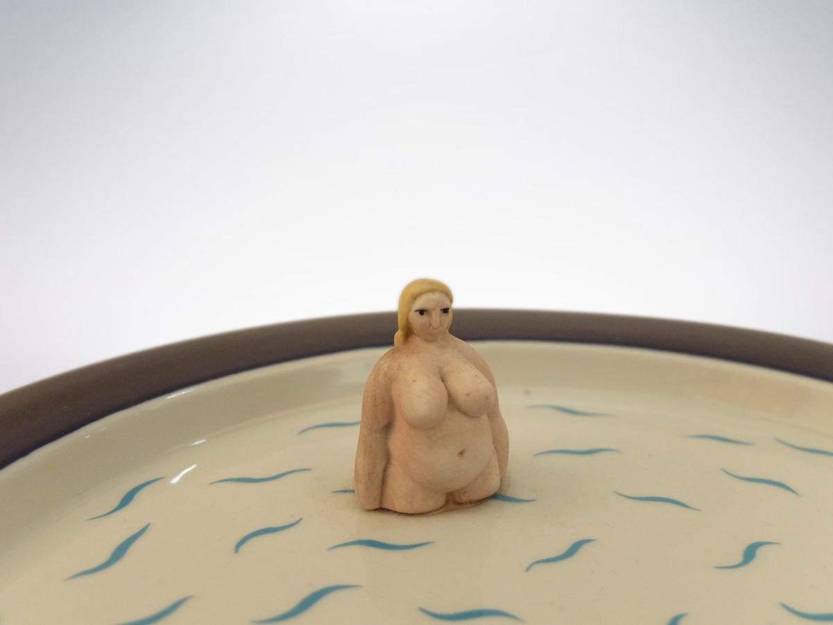 "Ugo La Pietra, Original Prototype Porcelain ""Bagnante"" Centerpiece , 1987"
